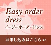 Easy order dress